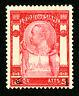 Thailand Stamps # 110 F-VF OG LH