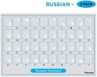 2 PACK White Russian Alphabet Keyboard Stickers Letters Transparent
