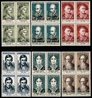 FRANCE 1957 Célébrités du XIIIe au XIXe  YT n° 1108 à 1113 neufs ★★ luxe / MNH