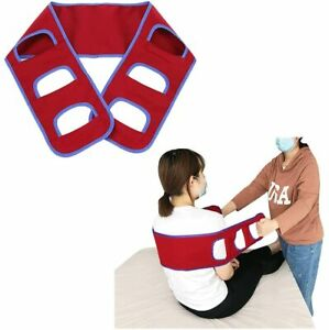 Transfer Board Patient Lift Slide Transfer Belt Medical Lifting Sling