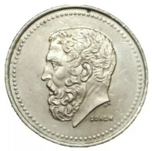 1984 GREECE 50 DRACHMES COIN SOLON THE ARCHON of ATHENS KM 134 HISTORY VINTAGE