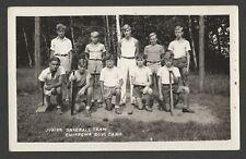 Junior Baseball Team Chippewa Boys Camp (#B1)