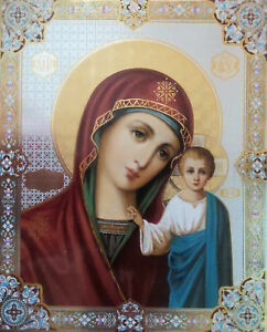 CHURCH  Icon FINE  PRINT ON BOARD  CHRISTIAN ORTHODOX 11 X 13 CM  PRAYER