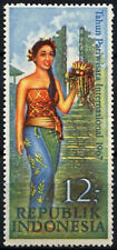 Indonesia 1967 SG#1161 Int. Tourist Year MH #C146