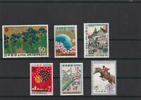 Japan Mint Never Hinged  Stamps ref 22155