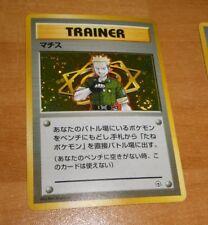 POKEMON POCKET JAPANESE RARE HOLO CARD OLD BLACK GAME CARTE Trainer Machisu **