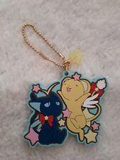 Cardcaptor Sakura Anime rubber keyring keychain : Kero & Spinel Ichiban Kuji