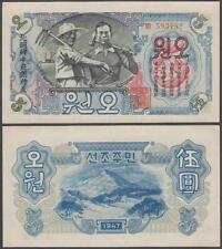 Korea - Central Bank (Watermark), 5 Won, 1947, Au, P-9