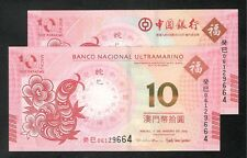 Macau 10 Patacas 2013 UNC P-New Snake Pair ALL SAME Series# with Album