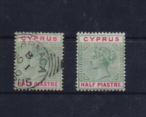 CYPRUS 1894/96 VICTORIA 1/2 PIASTRE USED STAMP WITH 'FLAT S AT TOP'  VARIETY