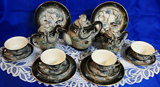 Vtg HAND PAINTED J.B. BETSON'S CHINA MORIAGE DRAGONWARE TEA SET FOR 4 - JAPAN