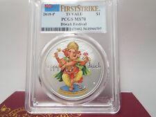 2018-P Tuvalu Diwali Festival 1 Oz Silver Coin PCGS MS70 First Strike
