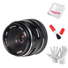MEIKE-25mm F/1.8 Manual Wide Angle Photographic APS Frame Lens For Sony E-Mount