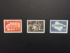 The Croatian storm division 1945, 3 stamps, Perforation 11