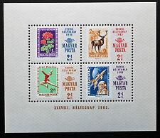 Timbre HONGRIE - Stamp HUNGARY Yvert et Tellier Bloc n°57 n** (Y2)