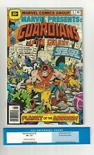 Marvel Presents #5 7.5 (OW/W) VF- 30 Cent Price Variant GOTG CGC Crack Out 1976