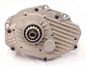 Bosch Active Line Mittelmotor GEN2 für Umfang 2109-2331mm Kettenschaltung