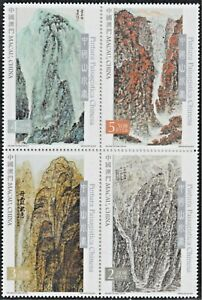 MACAO-CHINA -2016 - CHINESE LANDSCAPE PAINTING - Set-4 STAMPS