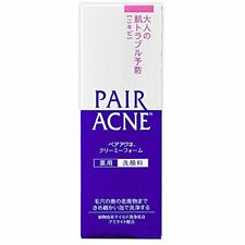 Pair Acne Skin Care Antibacterial Treatment Cream 80 g Creamy Foam Free shipping