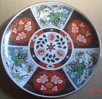 Imari Japanese Collectors Plate #3