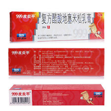 3PCS (1pcs/20g) 999 Pi yan ping Itch Relief Ointment Cream Cure Dermatitis