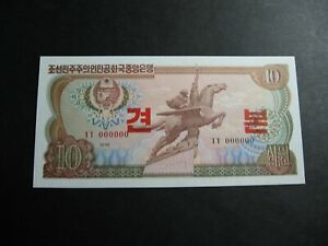 1978 Korea 100 won korea bank note Speciman,Ch UNC/Gem UNC
