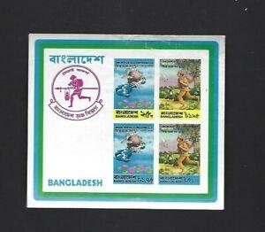 Bangladesh sc#68a (1974) Souvenir Sheet MNH
