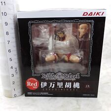 *A1453 Daiki Bible Black Figure Kurumi Imari Red ver. Japan anime official