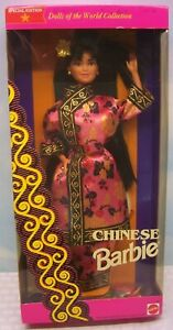 Vintage 1993 Chinese Barbie Special Edition Dolls of the World #11180 NRFB