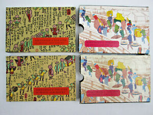 2 Copies of Hiroshige's Tokaido In Prints and Poetry 16th and 18th Printings