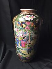 Chinese Enameled Porcelain Vase Court Scenes Hand Painted Gold Leaf/butterflies