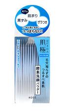 Kose Hadakiwami Enzyme Powder Wash 0.4g×32bags From Japan