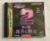 Used CAPCOM Generation 2 Makai to Kishi Sega Saturn SS from Japan