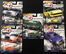 Hot Wheels Japan Historic 2 Series