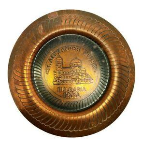 Vintage Copper Wall Hanging Plate Bronze Handmade Engraved Decor Bulgaria Sofia