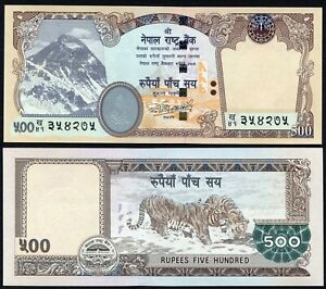 Nepal 500 rupees 2009 Mount Everest & Tigers P66a wm Rhododrenon UNC
