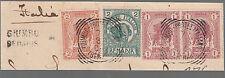 Frammento ITALIA COLONIE SOMALIA 1904  Elefante e Leone GIUMBO PROTET. ITALIANO
