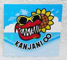 KANJANI8 Tsumi to Natsu 2016 Japan Promo sticker