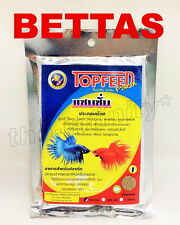 2 Bettas Guppy Fish Food TOPFEED Growth Strong Color Aquarium Floating Pellets S