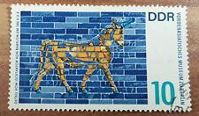 Briefmarke DDR 10 Pfennig Vorderasiatisches Museum zu Berlin Babylon