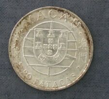 1974 Macau 20 Pacatas Silver Coin; Toned; Low Mintage