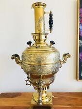 Turkey Rare Super Large/Huge Antique Turkish Samovar
