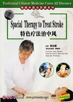 Traditional Chinese Medicine - Spacial Therapy to Treat Stroke DVD