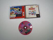 Playstation 1 Gokujou Parodius Da! Deluxe Pack PS1 Konami Japan Import