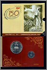 Rs 100/- UNC COIN ISSUED BY 150 YEARS OF INDIA POST