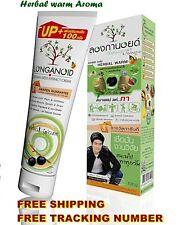 100 g.--- LONGANOID Cream Organic Herbal Therapy HERBAL WARM Muscle Pain Relief