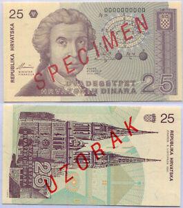 CROATIA 25 DINARS 1991 P 19 S SPECIMEN UNC