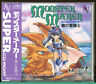 Monster Maker Brand NEW Sealed PC-Engine SCD PCE Grafx JAPAN Video Game pe