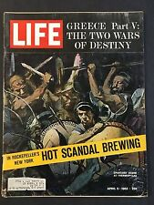 Life Magazine April 5 1963 Greece Part V - The Two Wars of Destiny