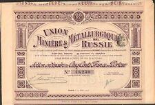 UNION MINIÈRE & MÉTALLURGIQUE de RUSSIE(RUSSIE) (D)